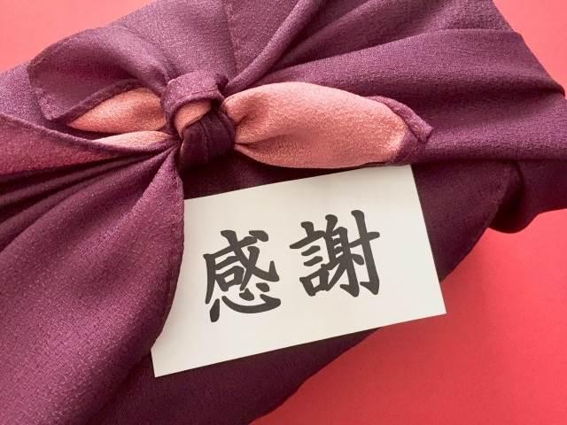 神奈川で無料婚活するならラッキーエンジェル!ブログ開設!