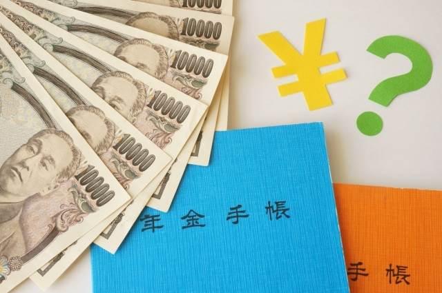 感想:セミナーイベント「確定拠出年金を使った老後資金の貯め方」