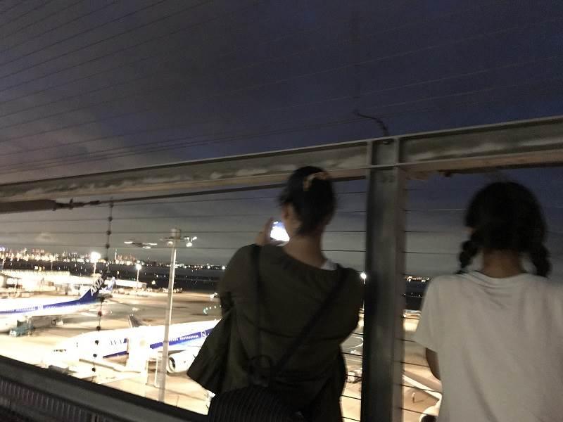 羽田空港観光しました