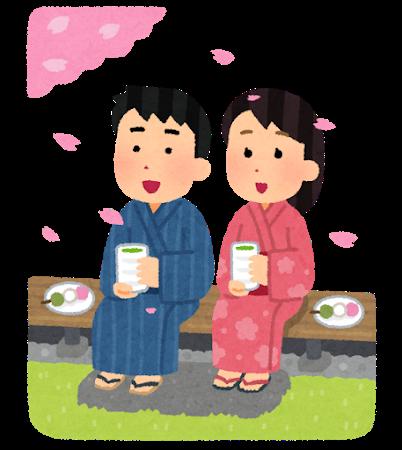 お花見デートの勧め!~無料結婚相談所仲人が語る~